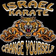 Israel Karate